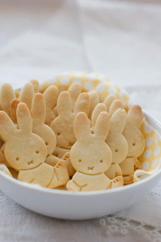 6 2 685x1024 - Throw Back Thursday with Miffy Petit Beurre Cookies